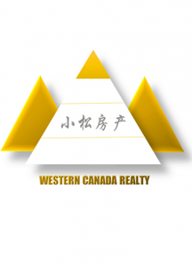Western Canada Realty , Edmonton Real Estate Agent